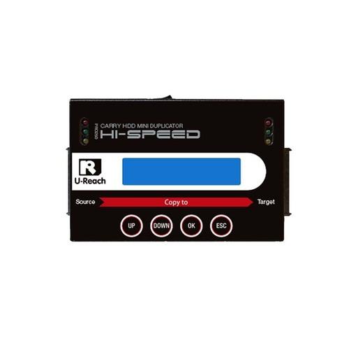 JetMedia ST11 18G/Min HDD Eraser Duplicator