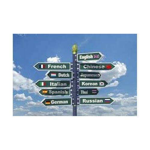 Belarusian To English Language Translation Service