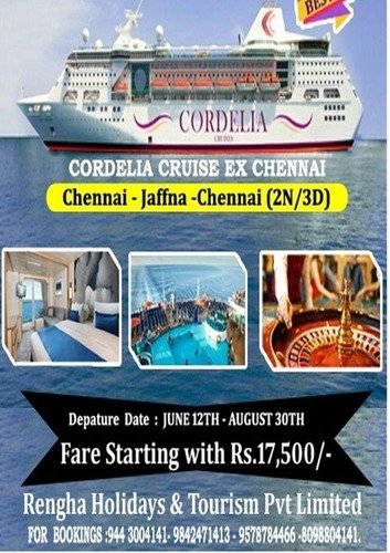Tour Package Services For Jaffna