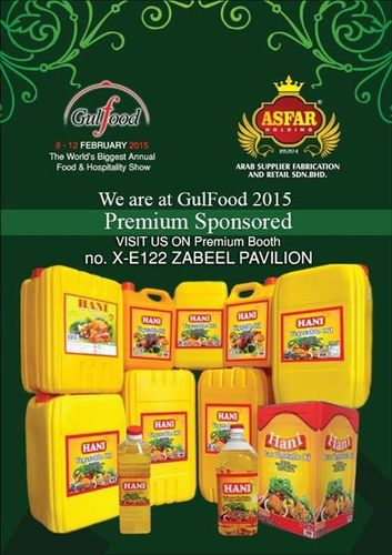 Refined Cooking Palm Oil