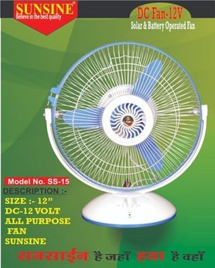 Solar Battery Operated 12 Inches DC Table Fan
