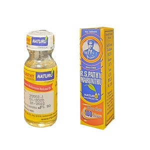 RS Pathy Marunthu Natural Relief Oil