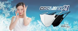 Cool Fabric Surgical Mask