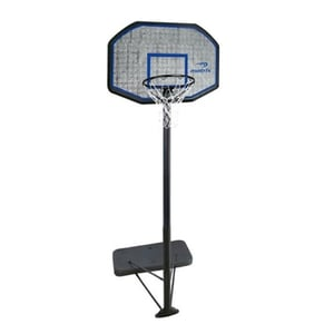 48 Inch Portable Three-section Basketball Stand