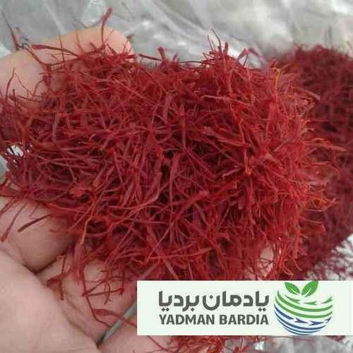 100% Organic Iranian Saffron