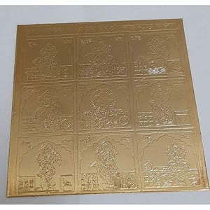 Hindu Religious Gold Plated Navagraha Yantra