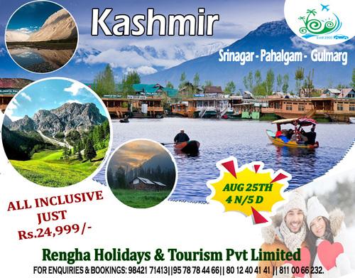 Kashmir Tour Packages Services