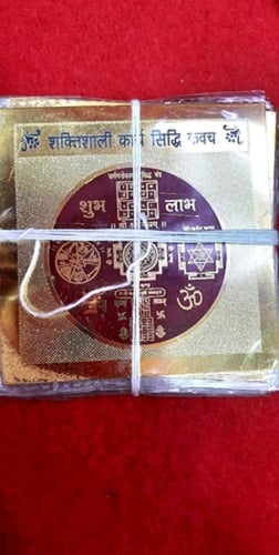 Handcrafted Gold Plated Hindu Yantra