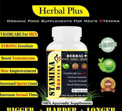Ayurvedic Supplement Capsule Stamina Booster Age Group: For Adults