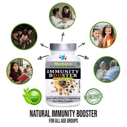 Premium Capsule Ayurvedic Immunity Booster Age Group: For Adults