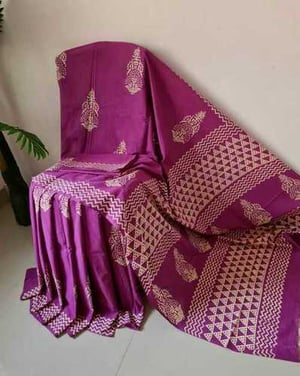 Pure Cotton Printed Saree With Blouse