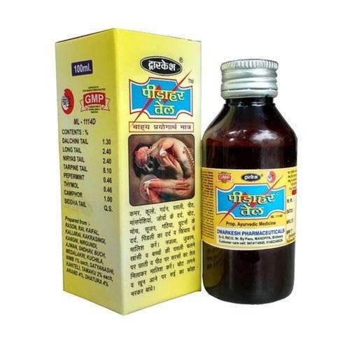 Ayurvedic Anti Inflammatory Joint Pain Relief Massage Oil