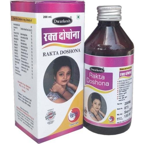 Ayurvedic Skin Care Blood Purifier Tonic