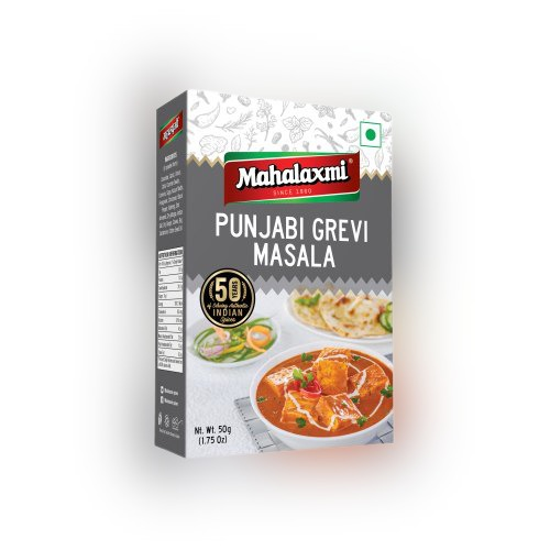 Sorted Whole Spices Grinds To Make Punjabi Style Delicious Spicy Multipurpose And Multi Dish Gravy Masala