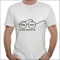 Swatch Bharat Printed Polyester T Shirt