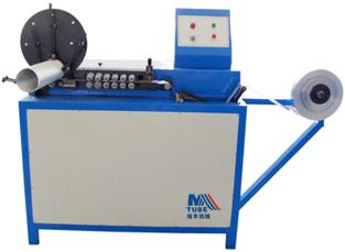 Aluminum Pipe Machine