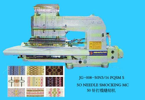 40 Needle Smocking Sewing Machine In Shenzhen Guangdong Fang Chen Interesting Sewing Machine Smocking