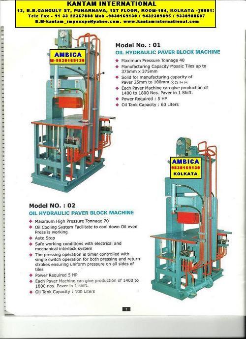 Pavers, Tiles Machine