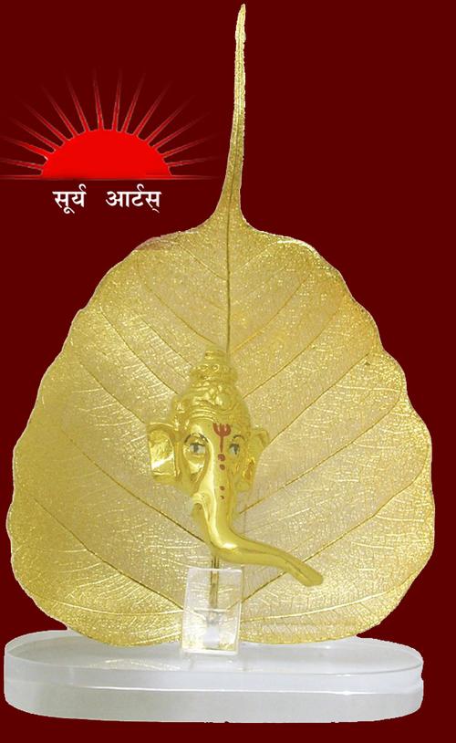 Gold Peepal Leaf