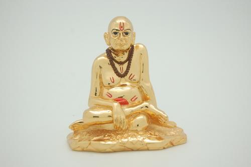 Gold Swamisamarth