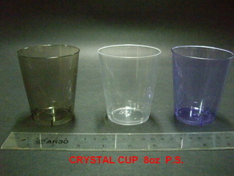 Airline Disposable Cup