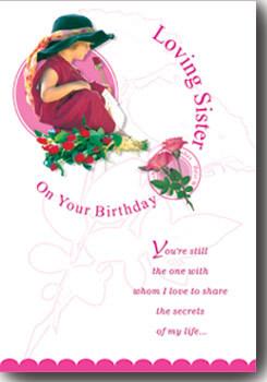 Uv Designer Sister Birthday Cards At Best Price In Mumbai Maharashtra Reliable Greeting Cards
