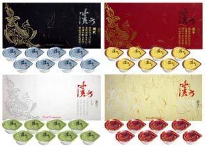 Oriental Mask Series Powder Mask