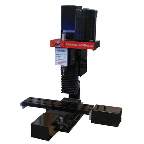 HM-035 CNC Milling Machine