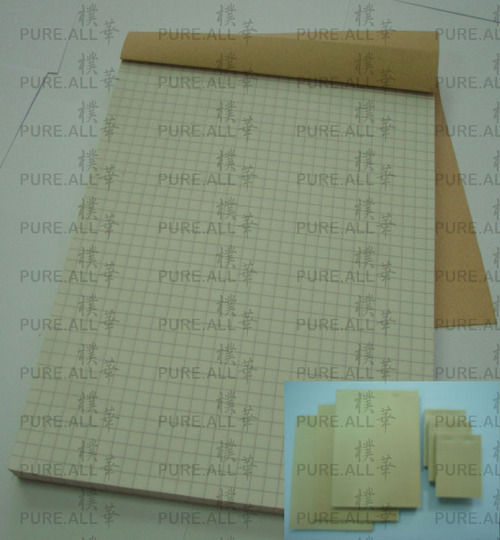 Printed Stone Paper Notebook