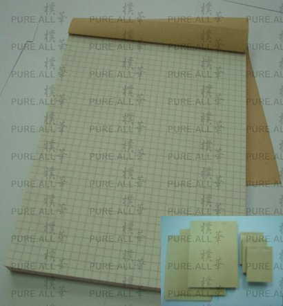 Good Quality Printed Stone Paper Notebook