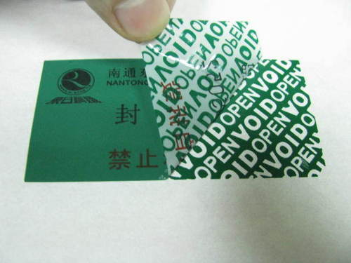 Clear Prints Security Labels