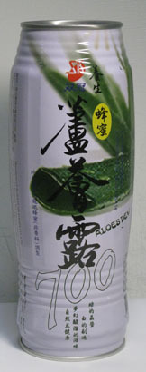 Honey Aloe Vera Juice