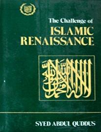 Challenge Of Islamic Renaissance Book