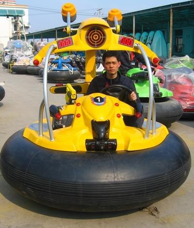 Robust Design Amusement Bumper Car