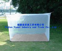 Rectangular Shape Mosquito Net