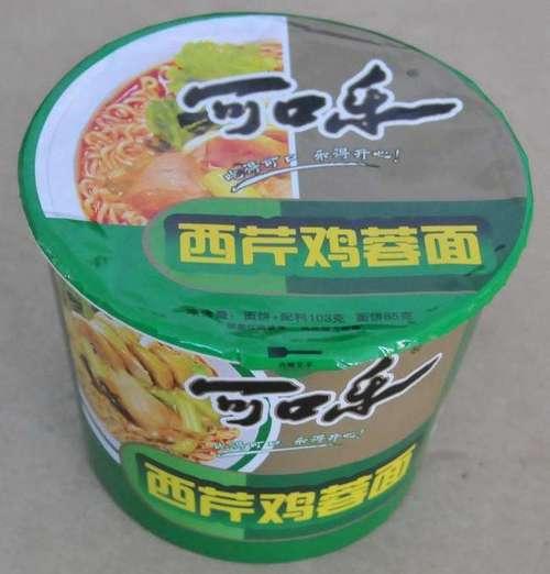 Chicken Flavor Instant Noodles Cup