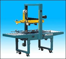 Case Carton Sealing Machine in  Wazirpur Indl. Area