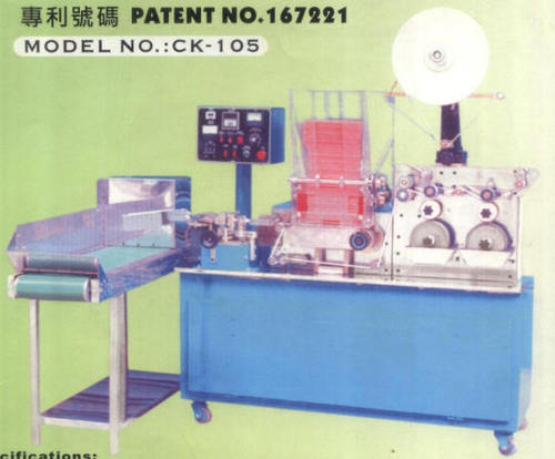 Fully Automatic Straw Printing And Packing Machine