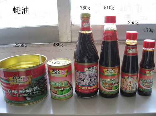 Oyster Sauce, Oyster Sauce Manufacturers & Suppliers, Dealers