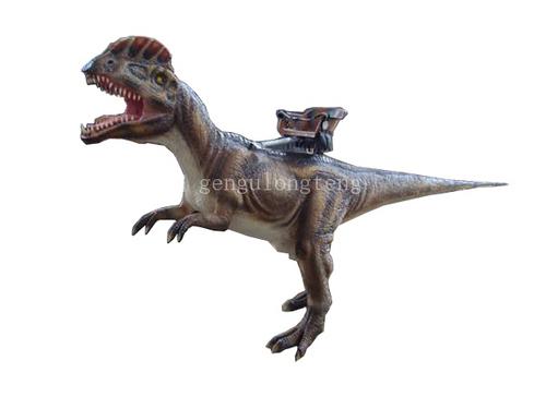 Amusement Riding Dinosaur