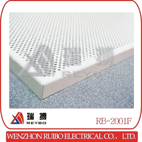 Aluminum Integrated Ceiling Board