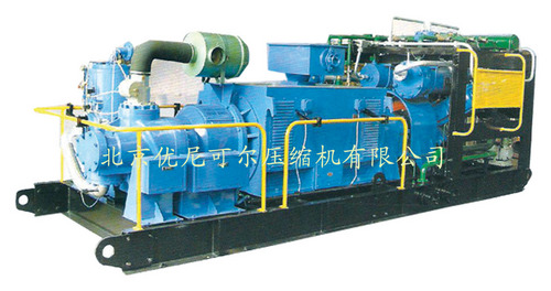 Screw Booster Air Compressor