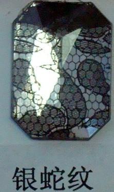 Acrylic & Metal Stamping Foil