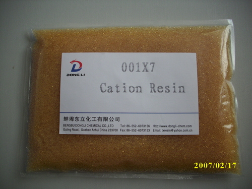 001x7 Strong Acid Cation Resin