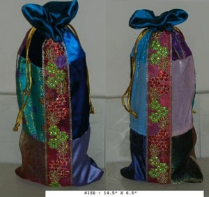 Beaded Gift Pouch