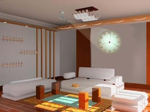 Projection Wall Clock
