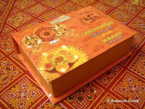 Sarvamangal - Holistic Puja Pack