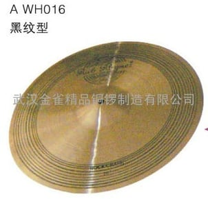 A-Series Cymbal