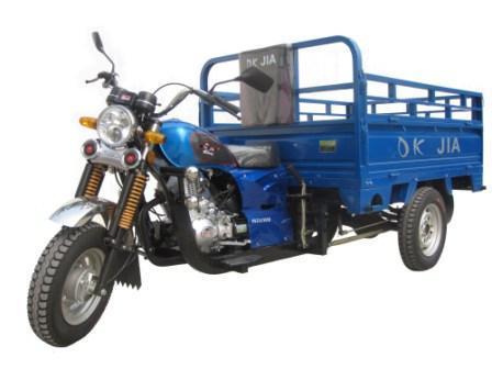 150cc Three Wheel Motorcycle