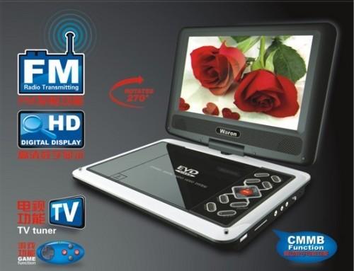 Portable DVD 911